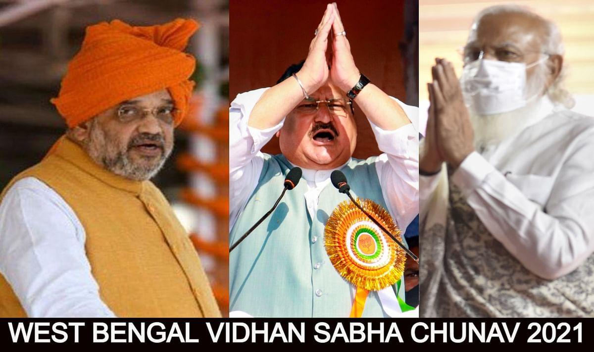 West Bengal Election 2021 Live Breaking News: बंगाल जीतेंगे और देश को भी देखेंगे, मालदा की जनसभा में गरजीं ममता बनर्जी
