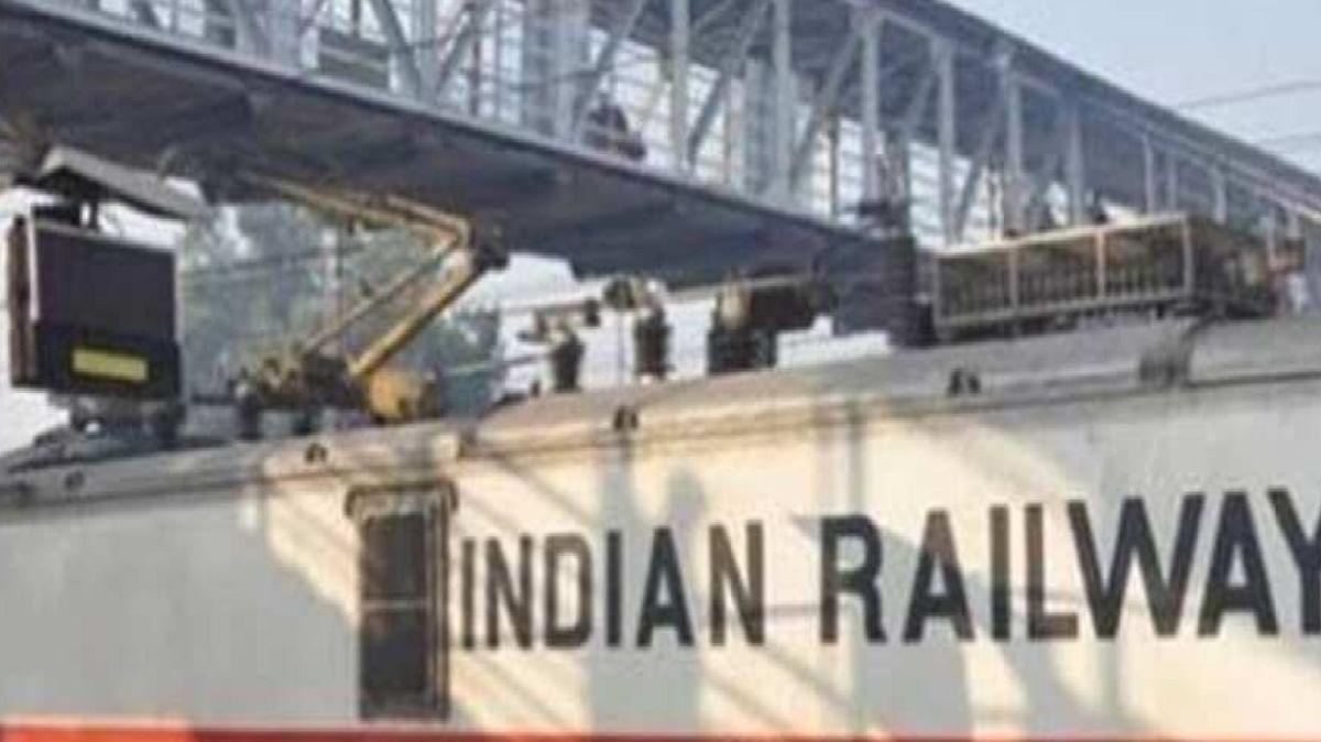National Rail Plan 2030 : भारतीय रेल को मिलेगी नयी रफ्तार, होगी बम-बम कमाई !