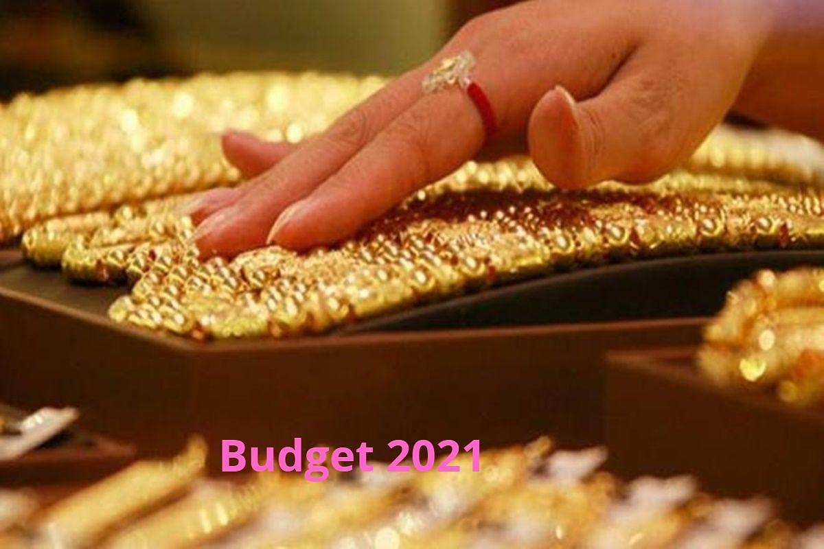 सोने की कीमत में आएगी गिरावट, लेन-देन भी होगा आसान, जानें बजट में वित्त मंत्री ने क्या किया बड़ा ऐलान