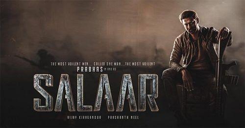 Salaar Release Date : सुपरस्टार प्रभास की फिल्म सालार इस दिन होगी रिलीज, क्या टूटेगा बाहुबली का रिकार्ड