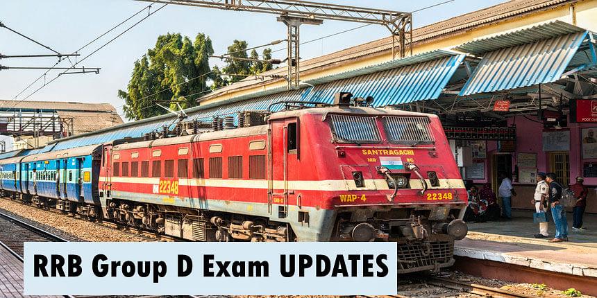 RRC Group D Exam: रेलवे ग्रुप डी परीक्षा का ये है पैटर्न, इन रणनीति से मिलेगी सफलता