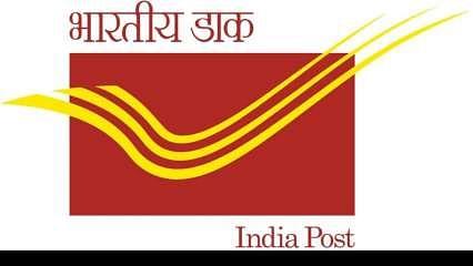 India Post GDS Recruitment 2021: अगर 10वीं भी हैं पास तो डाक विभाग में मिल रही है सरकारी नौकरी, 3,600 से ज्यादा पदों के लिए करें जल्द अप्लाई