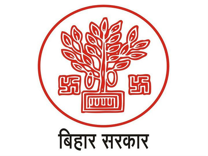 Sarkari Naukri : बिहार में उद्योग विभाग में 200 से अधिक पदों को भरने की तैयारी, निदेशालय ने शुरू की प्रक्रिया
