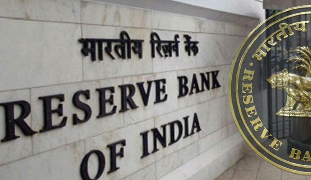 ऑटो डेबिट पर RBI ने 6 महीने बढ़ाई समयसीमा, बैंकों को दी चेतावनी, जानिए ग्राहकों पर क्या होगा असर