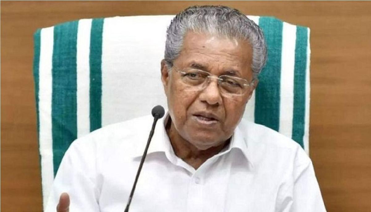 चुनाव से पहले सबरीमला, सीएए विरोधी प्रदर्शनों के दौरान दर्ज मामले वापस लेगी केरल सरकार