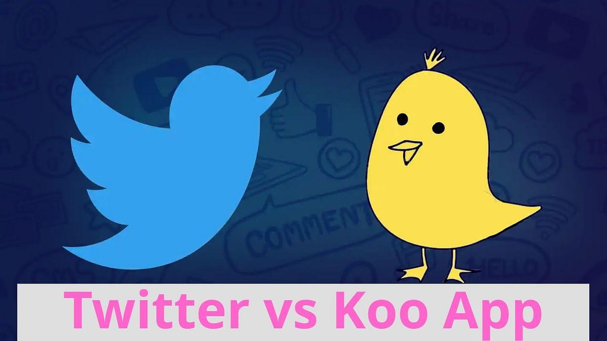 Twitter के देसी ऑप्शन Koo का भारत में बढ़ रहा क्रेज, मिला सरकार का साथ