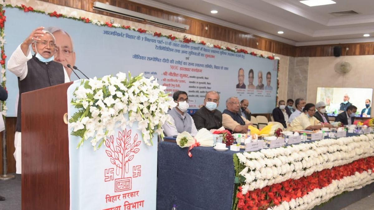 Nitish Kumar News: बिहार में ई-संजीवनी, 102 एम्बुलेंस ट्रैकिंग सिस्टम और वंडर ऐप की शुरुआत,  ग्रामीण इलाकों के मरीजों को मिलेगी बड़ी सुविधा