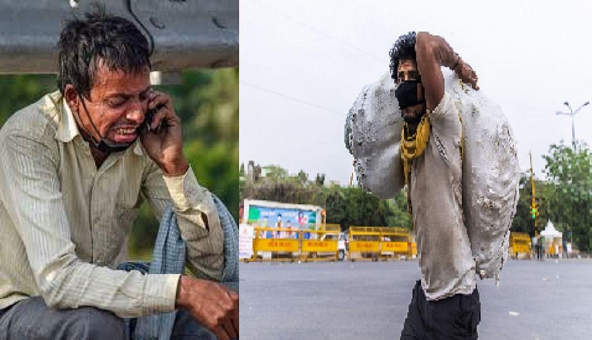 कोरोना महामारी में एक करोड़ भारतीयों ने खोई अपनी नौकरी, 97 फीसद परिवारों की आय में गिरावट : रिपोर्ट