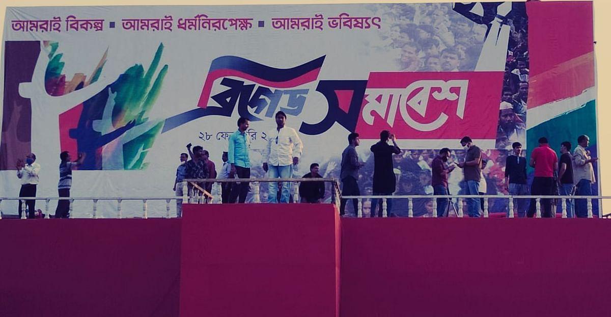 Brigade Rally Kolkata LIVE Update : ब्रिगेड मैदान में ममता और केंद्र सरकार के खिलाफ गरजेंगे पूर्व सीएम बुद्धदेव? माकपा की है ये रणनीति