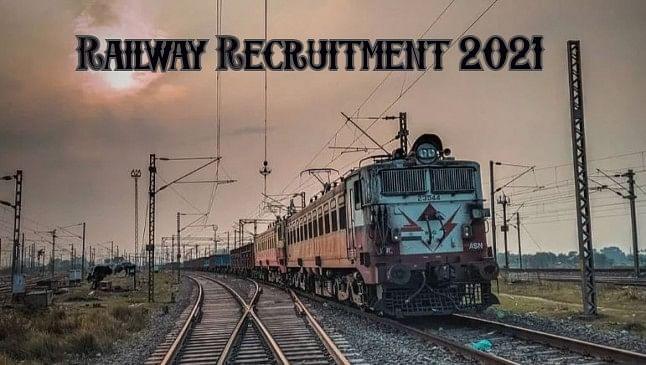 Railway Recruitment 2021: रेलवे विभाग करने जा रहा है बिना परीक्षा के 2,500 से ज्यादा भर्तियां, ये है आवेदन करने की प्रक्रिया