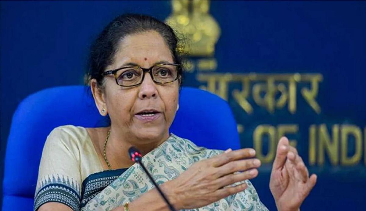 वित्त मंत्री निर्मला सीतारमण ने बताया कैसे कम होगी पेट्रोल - डीजल की कीमत
