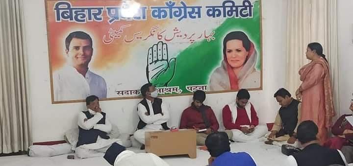 बजट सत्र से पहले Bihar Congress में होगी राजनीतिक सर्जरी ! प्रदेश अध्यक्ष सहित इन नेताओं की जा सकती है कुर्सी