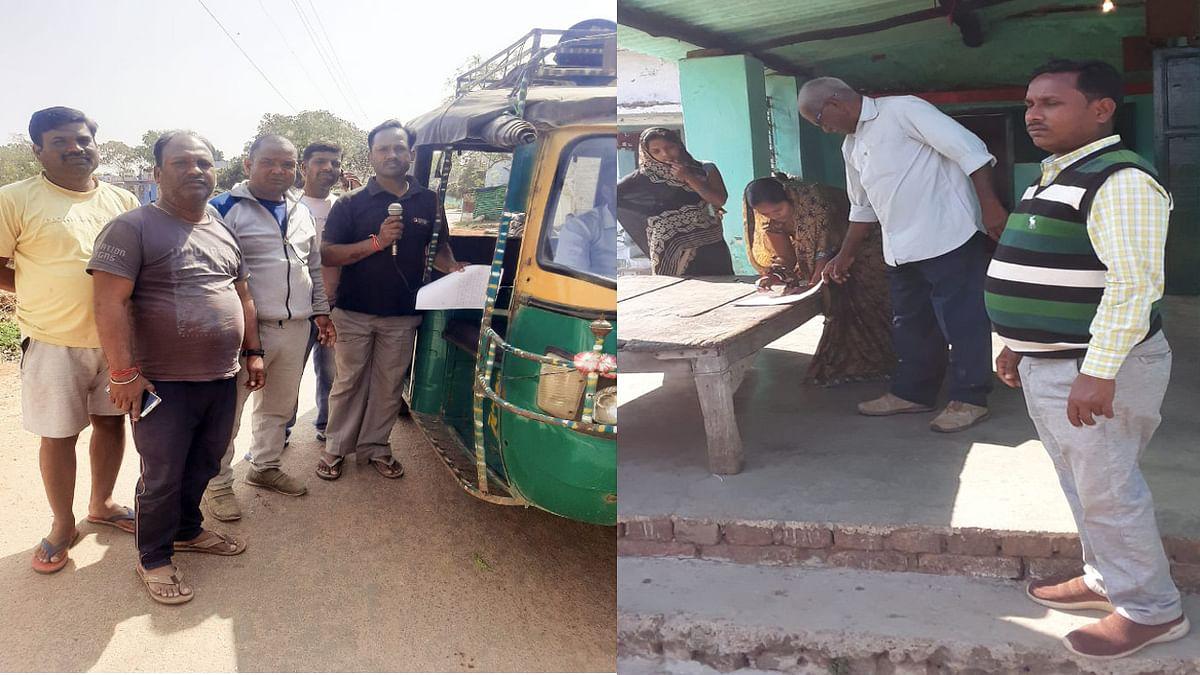 Jharkhand News : अमनारी गांव में केरोसिन तेल इस्तेमाल नहीं करने के लिए प्रचार करते और डुमर गांव में कार्डधारकों से हस्ताक्षर कराते सदर प्रखंड के मनरेगा कर्मी.