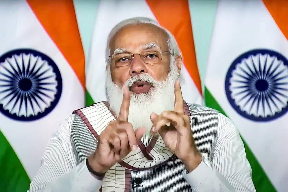 PM Modi ने कहा- 'बेकार पड़ी संपत्तियों को बेचकर जुटाएं जाएंगे ढाई लाख करोड़ रुपये'