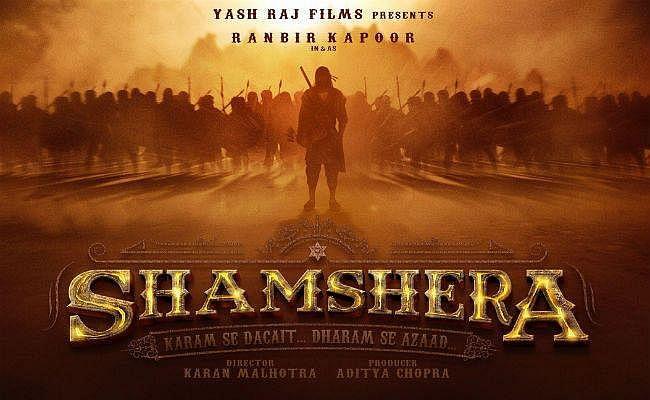 थिएटर में रिलीज होंगी अक्षय की 'पृथ्वीराज' से रणबीर की 'शमशेरा' तक, यहां देखें पूरी LIST