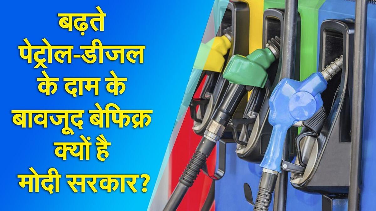 Petrol-Diesel Price: पेट्रोल के दाम ने लगाया शतक,  लगातार 9वें दिन तेल के दाम में इजाफ