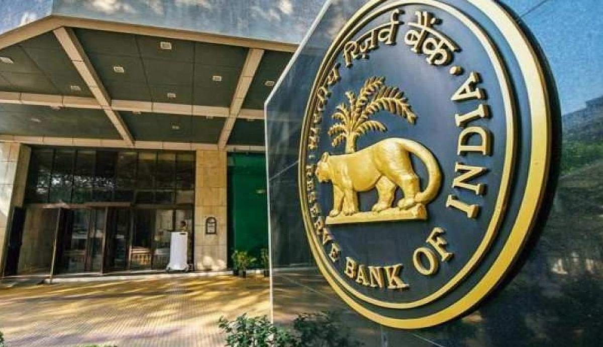 RBI का बड़ा बदलाव : अब सरकारी बॉन्ड में सीधे लेनदेन कर सकेंगे आम निवेशक, केंद्रीय बैंक में खुलेगा खाता