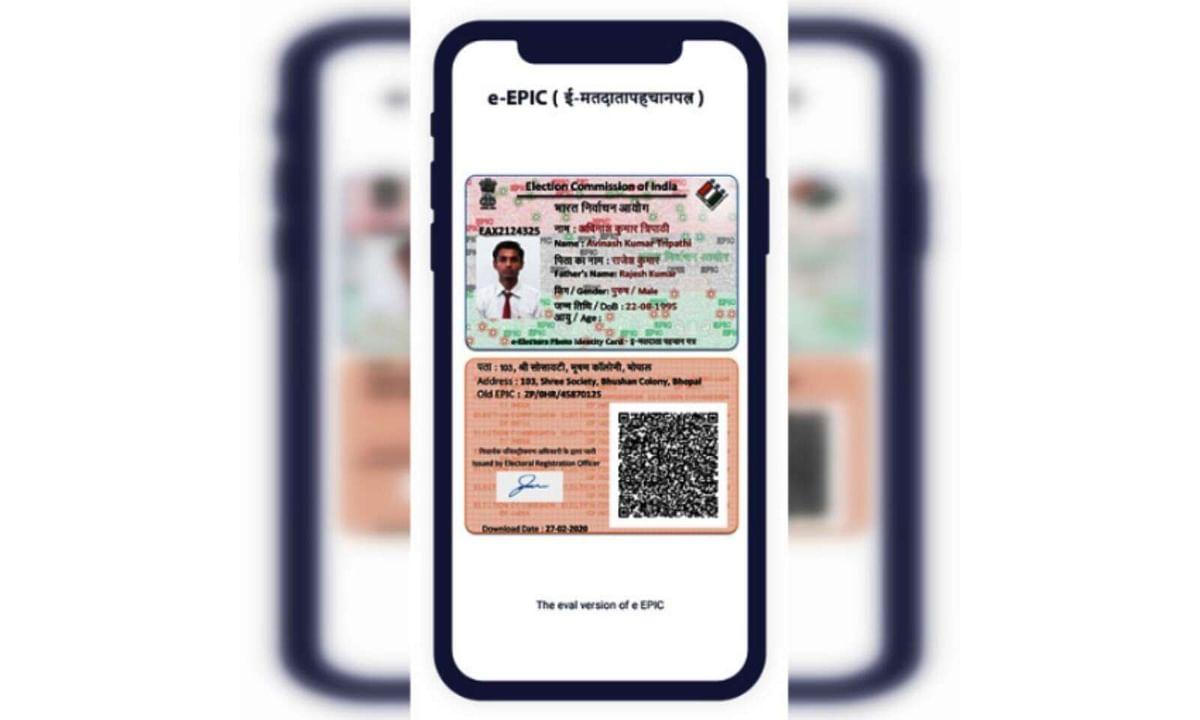 Bihar Panchayat Chunav से पहले दो लाख 39 हजार नये मतदाताओं को मिला इ- इपिक, आप ऐसे करें डाउनलोड