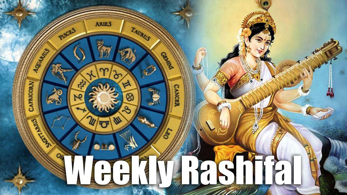 Weekly Rashifal: इन राशि वालों पर बनी रहेगी मां सरस्वती की कृपा, जानें करियर, बिजनेस, रिलेशनशिप को लेकर कैसा रहेगा आपका यह सप्ताह