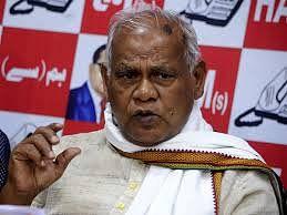 जीतन राम मांझी ने बिहार में शराबबंदी के तरीके पर उठाया सवाल, कहा-परिणाम बेहतर नहीं, कानून की हो समीक्षा
