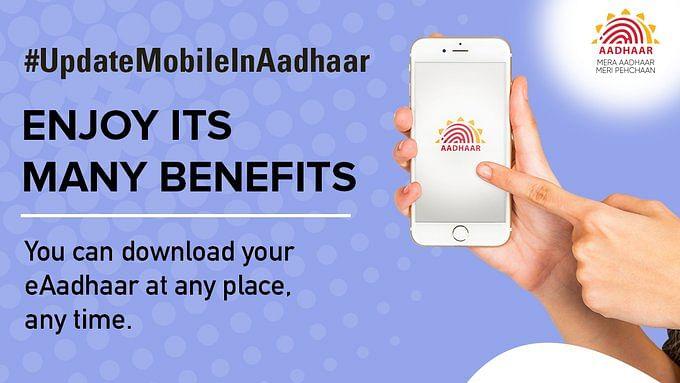 Aadhaar Update/Correction : आधार में Online सुधार करवाना हुआ आसान, जानें पूरी प्रक्रिया