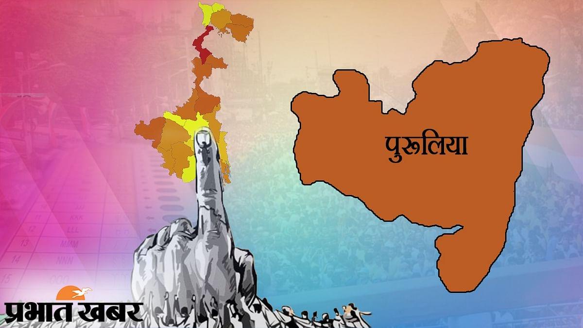पुरुलिया की 9 विधानसभा सीटों के लिए 2 चरणों में होगा मतदान पहले चरण की वोटिंग 27 मार्च को, 2016 में ममता की तृणमूल सब पर पड़ी थी भारी