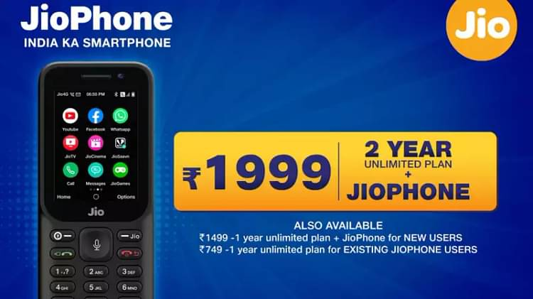 Reliance Jio Phone 2021 Offer details