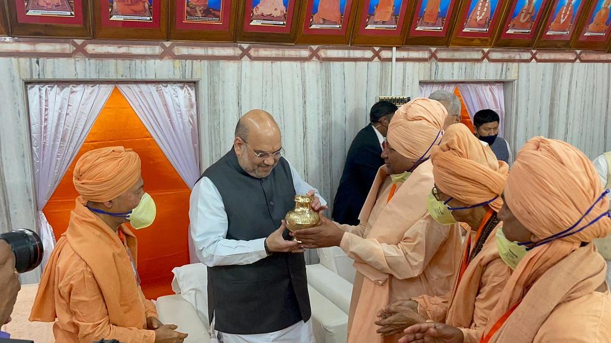 पश्चिम बंगाल विधानसभा चुनाव 2021: अमित शाह से कपिल मुनि मंदिर के महंत ने पूछा, चुनाव के समय ही क्यों आती है मंदिर की याद?