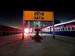 IRCTC/Indian Railways News : हटिया रेलवे स्टेशन की बदलेगी सूरत, बनेंगे दो नये प्लेटफॉर्म और बढ़ेंगी यात्री सुविधाएं, ये है लेटेस्ट अपडेट