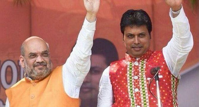 'नेपाल और श्रीलंका में भी सरकार बनाएगी भाजपा', बिप्लब देब ने अमित शाह को लेकर कह दी यह बात