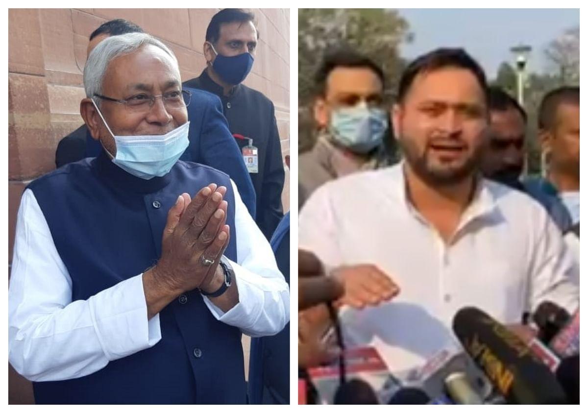 Bihar Budget 2021: बिहार बजट-2021  का सीएम नीतीश ने किया स्वागत तो तेजस्वी यादव ने बताया झूठ का पुलिंदा, रोजगार की घोषणा पर कसा तंज