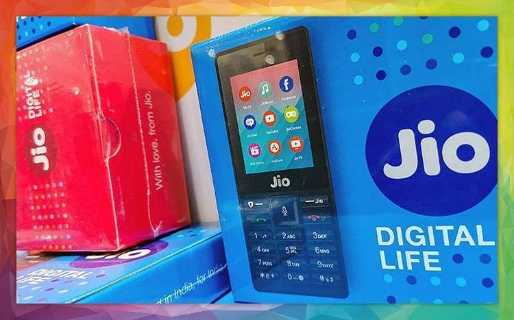 JIO का धमाका : 1999 रुपये में घर ले जाएं नया फोन, दो साल तक सबकुछ मिलेगा FREE