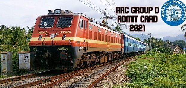 RRC Group D Admit Card 2021: जारी होने जा रहा है रेलवे ग्रुप डी का एडमिट कार्ड, प्रवेश पत्र डाउनलोड करने से पहले बरतें ये सावधानियां