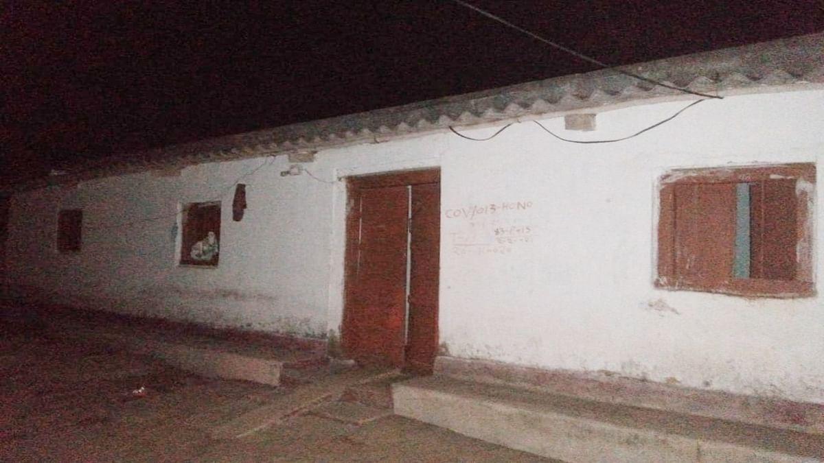 Jharkhand news : एथलेटिक्स सुप्रीति का घाघरा प्रखंड के बुरहू गांव स्थित घर.
