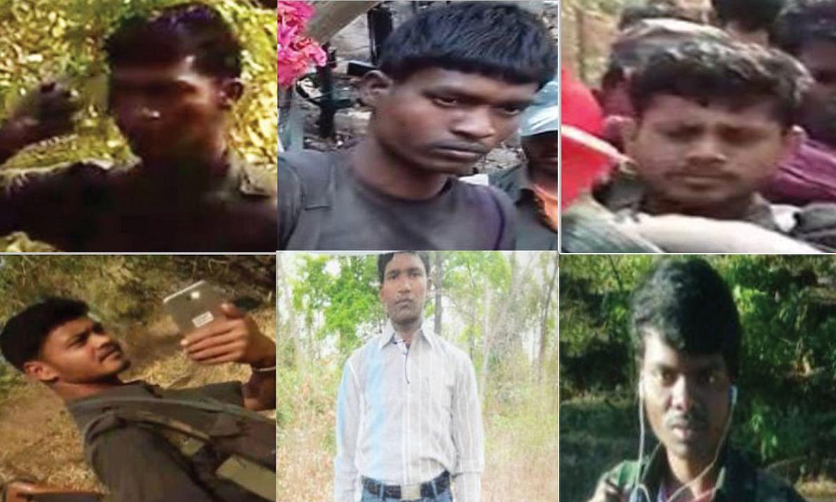 Jharkhand news : हार्डकोर इनामी नक्सली नेशनल भोक्ता, जितेंद्र गंझू, राजू भुईंया, नागेंद्र उरांव, रवि जी और उज्जवल तुरी.