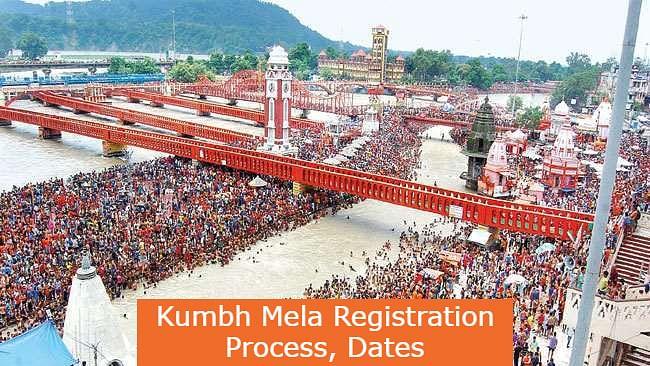 Kumbh Mela 2021 Registration Process: ऐसे करें कुंभ मेले का रजिस्ट्रेशन, जानें किन डाक्यूमेंट्स और जानकारी के बिना नहीं हो पाएंगे मेले में शामिल