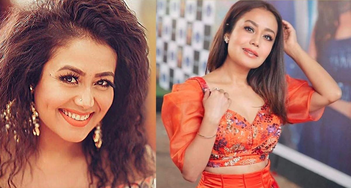 Neha Kakkar अपने लेटेस्ट फोटशूट में लगीं Diva, सिंगर को ऑरेंज आउटफिट में देखकर फैंस बोल पड़े आपके गाने से भी ज्यादा . . .