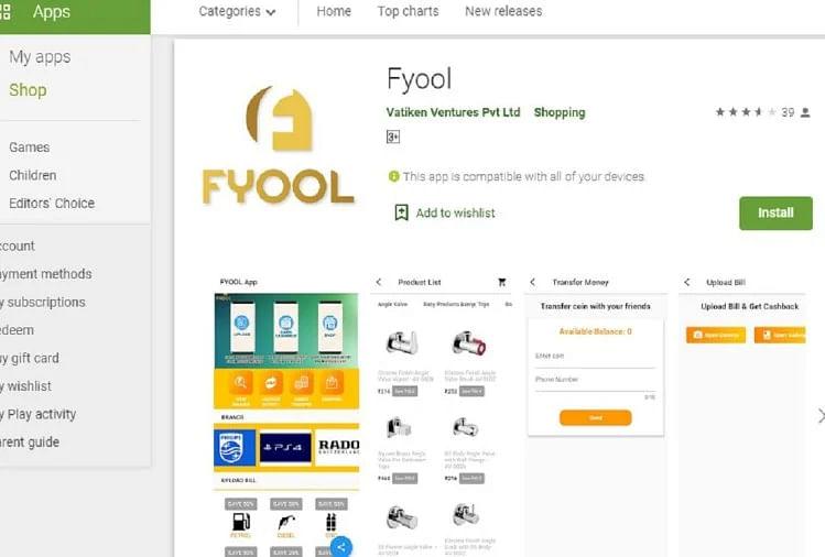 Fyool App Cashback On Petrol Diesel LPG CNG