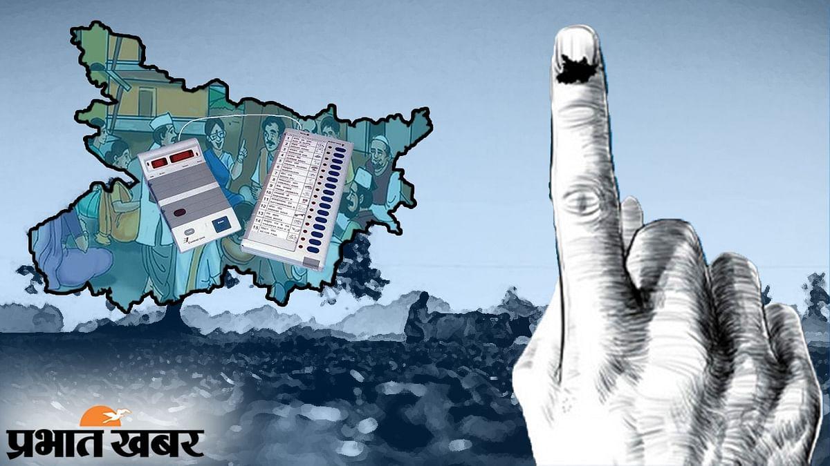 चार किमी की दूरी तय कर गांव की सरकार चुनने जायेंगे 150 से अधिक मतदाता