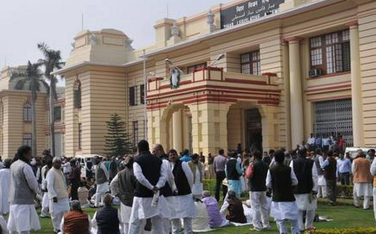 कांग्रेस नेता Rahul Gandhi के बयान पर बिहार विधान परिषद में विवाद, सत्ता पक्ष और विपक्ष  में  जबरदस्त नोक-झोंक