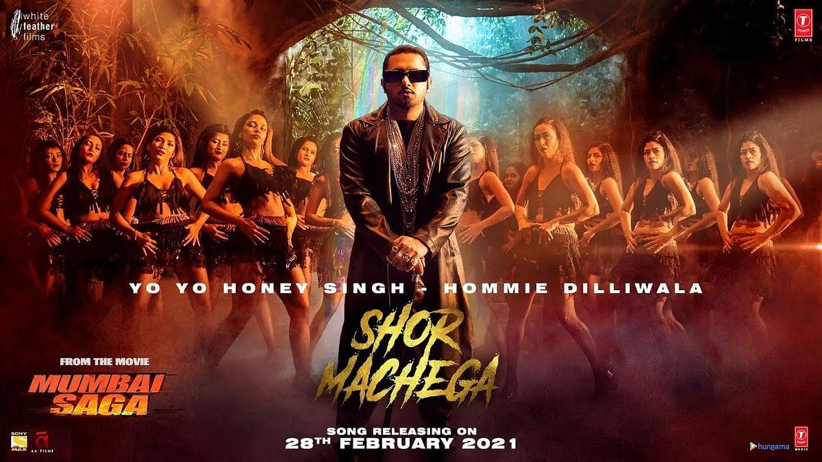 कल Shor Machega, जॉन अब्राहम और इमरान हाशमी की फिल्म Mumbai Saga का पहला सॉन्ग होगा रिलीज