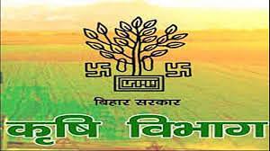 Bihar News: कैसे होगा आत्मनिर्भर  बिहार? सरकारी काम छोड़ निजी विदेशी कंपनी का समान बेच रहे नीतीश सरकार के अधिकारी