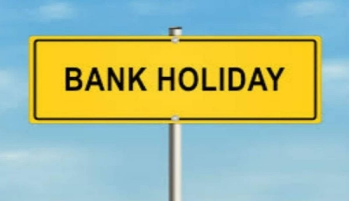 Bank Holidays : त्योहारी महीने में होली का रंग पड़ सकता है फीका, मार्च में 11 दिन बंद रहेंगे देश का बैंक, जानिए क्यों...