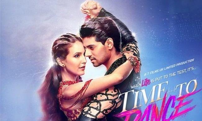 कैटरीना कैफ की बहन इसाबेल की डेब्यू 'Time To Dance' का ट्रेलर देख बेहद खुश सलमान खान, पोस्टर शेयर कर कही ये बात
