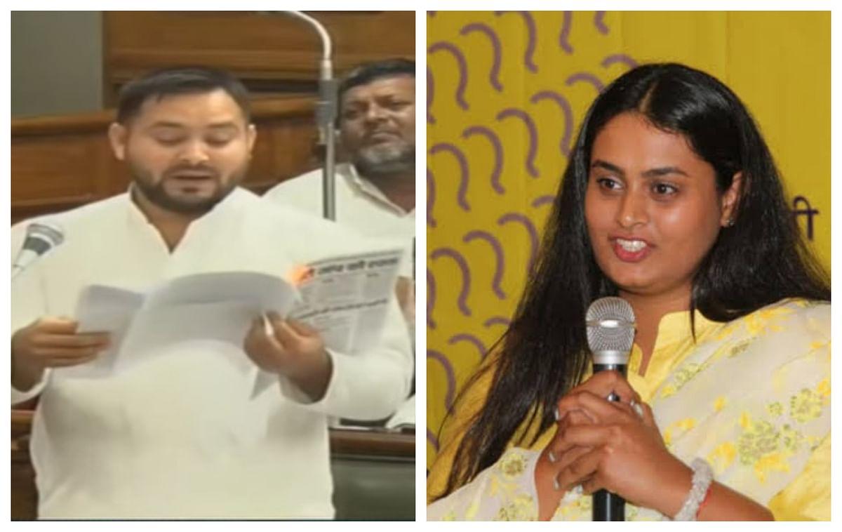 Bihar Budget Session: विधानसभा में तेजस्वी यादव को आयी स्कूल के दिनों की याद, श्रेयसी सिंह से कहा- आप तो हमारी बैचमेट हैं