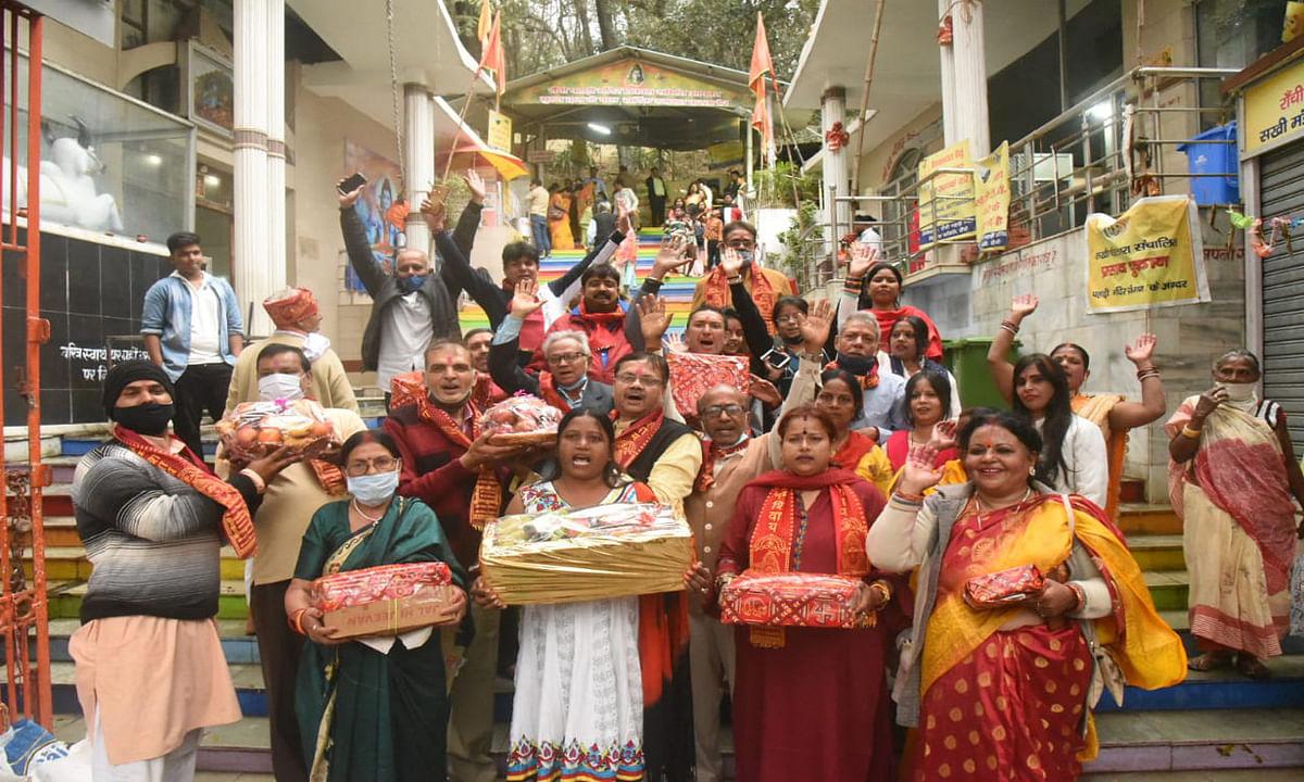 Basant Panchami 2021 : रांची में पहाड़ी बाबा का हुआ तिलकोत्सव, मंदिर परिसर से निकली शोभायात्रा