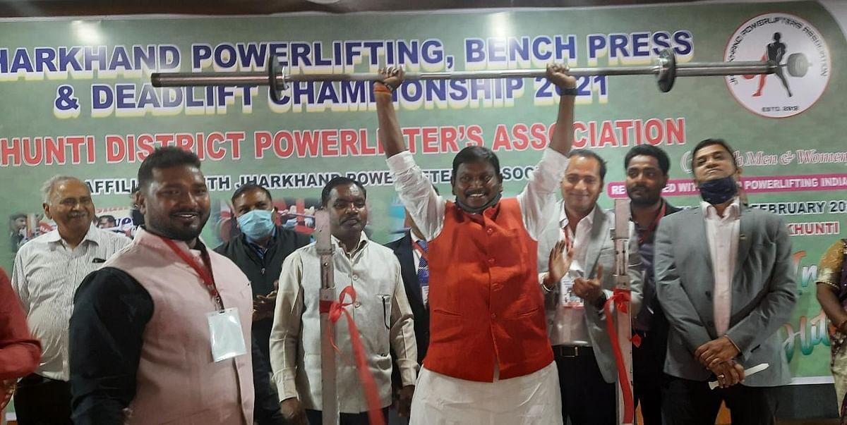 केंद्रीय मंत्री अर्जुन मुंडा ने पावर लिफ्टिंग प्रतियोगिता का किया शुभारंभ, खिलाड़ियों को किया प्रोत्साहित, एसोसिएशन को दिया मदद का आश्वासन