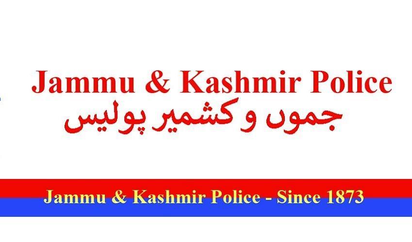 Jammu Kashmir News : भाजपा कार्यकर्ताओं की हत्या करने वाले लश्कर आतंकी जहूर अहमद राथर को पुलिस ने दबोचा