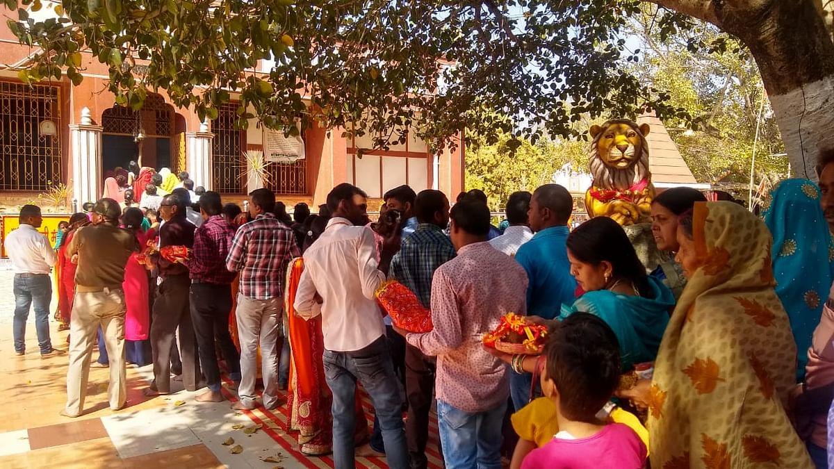 Magh Purnima 2021 :  माघ पूर्णिमा पर इटखोरी के मां भद्रकाली मंदिर में उमड़े श्रद्धालु, झारखंड-बिहार के श्रद्धालुओं ने लगायी आस्था की डुबकी