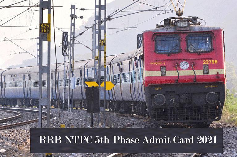 RRB NTPC 5th Phase Admit Card 2021: जल्द जारी होगा रेलवे एनटीपीसी का एडमिट कार्ड, 4 मार्च से शुरू होगी 5वें फेज की परीक्षा